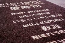 felpudo-textil-lavable-aisushi.jpg