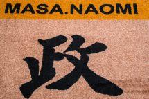 felpudo-textil-lavable-masa-naomi.jpg