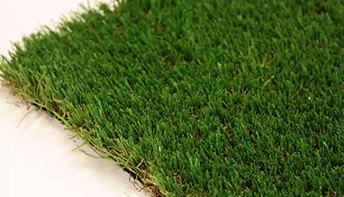 HEISEI artificial grass